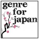 Genre for Japan logo