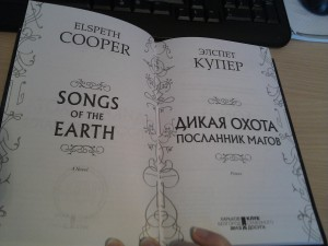 Title page of Russian edition